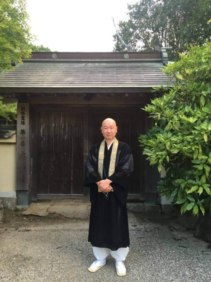 大山寺の縁結びについて
