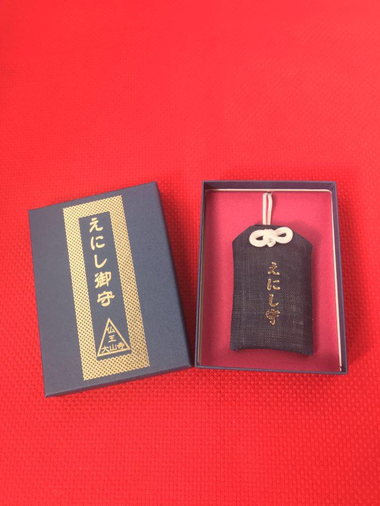大山寺で授与される阿波藍良縁守り