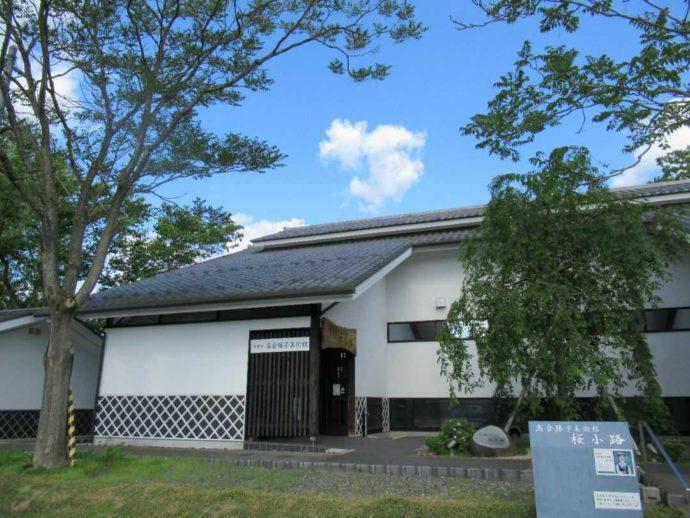 宮城県登米市にある髙倉勝子美術館桜小路の外観と晴天
