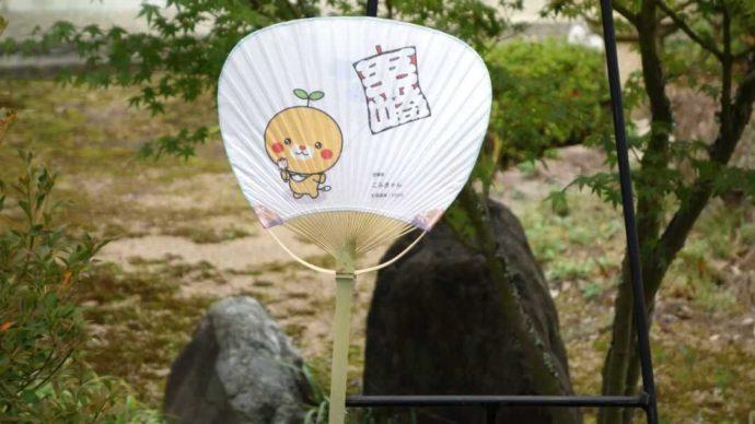 愛媛のキャラクター「こみきゃん」が描かれたうちわ