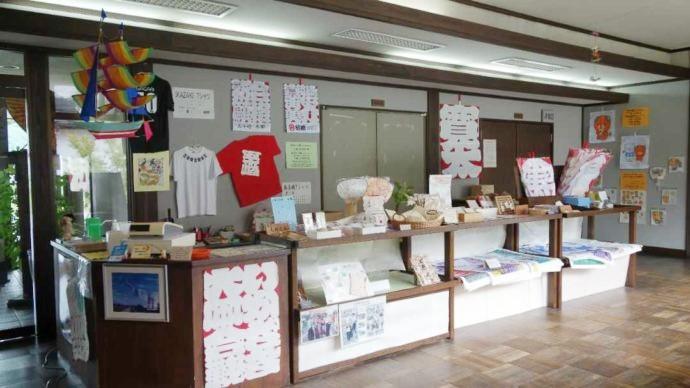 凧やうちわが販売されている五十崎凧博物館の売店