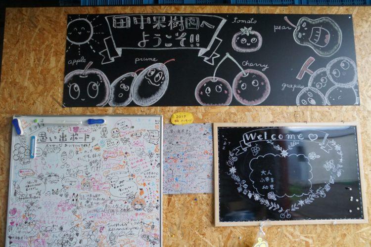 田中果樹園を訪問されたカップルやご家族からの口コミ