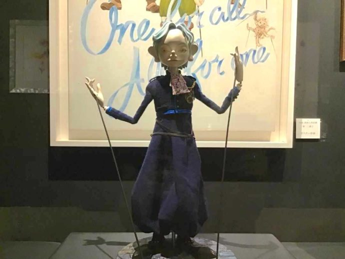 城山公園で開催されている井上文太展のNHK人形劇シャーロックホームズ
