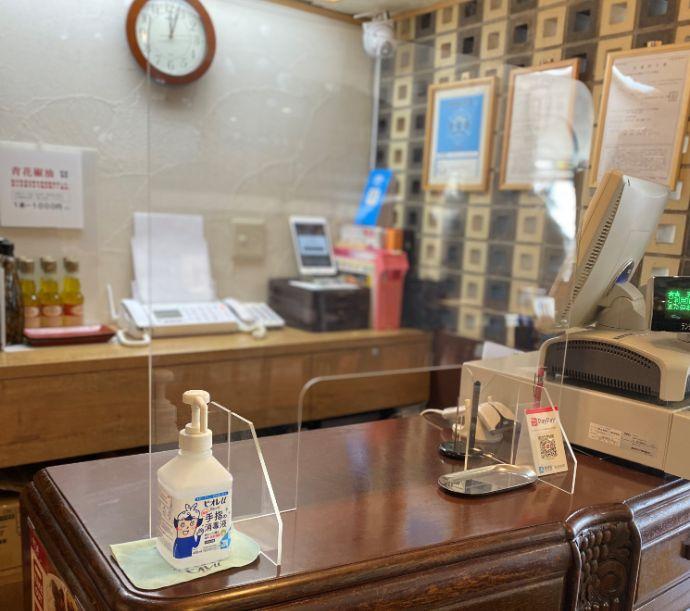 天丹の新型コロナウイルス感染症予防対策で使用しているアクリルパーテーション