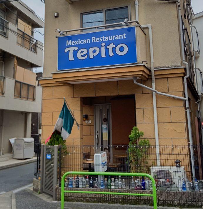 テピートは住宅街の一角に位置している