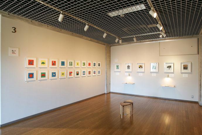 とだこうしろうの絵本原画が並ぶ戸田幸四郎絵本美術館の展示室