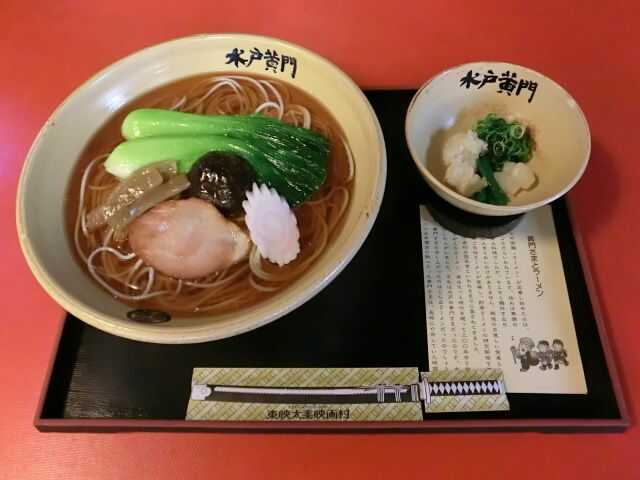 東映太秦映画村で食べられる喜らくの「水戸藩ラーメン」
