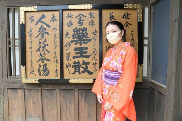 東映太秦映画村の建物の前に立つ浴衣姿の女性