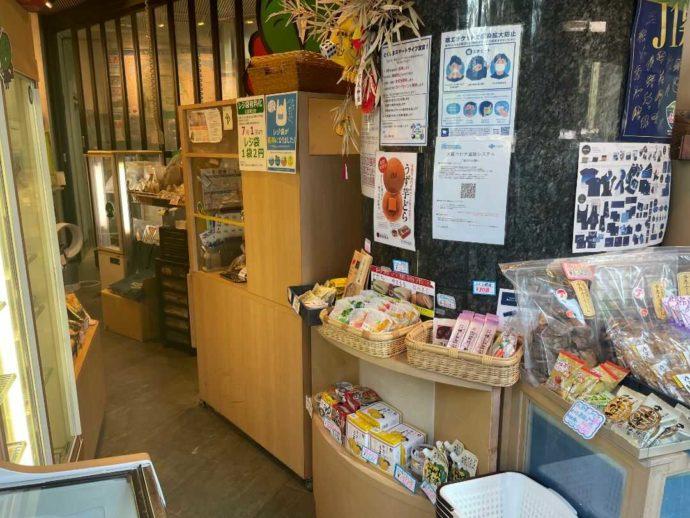 大阪支部とくしま県の店の内観