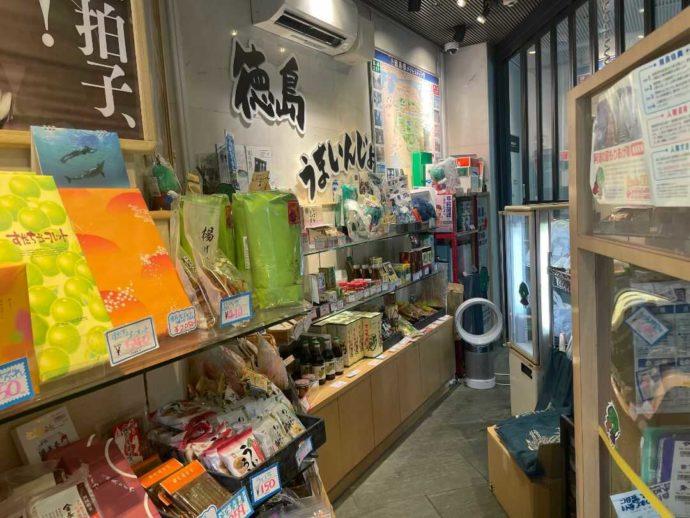徳島県の美味しいものが満載