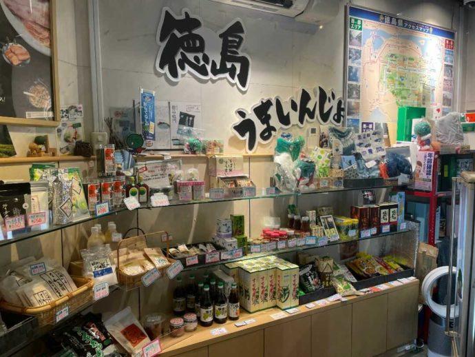 とくしま県の店の商品棚
