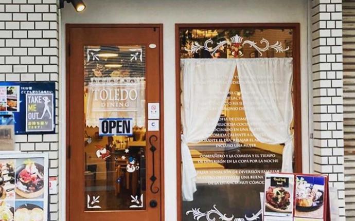 神奈川県厚木市のTOLEDO DINING