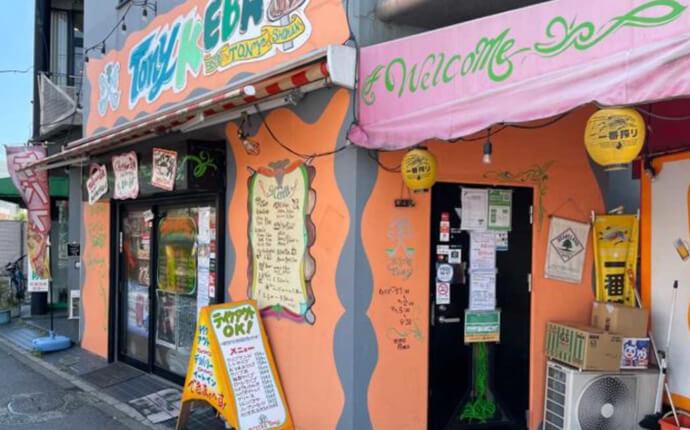 神奈川県藤沢市のヨーロッパ料理専門店「ビストロ トニー」の外観
