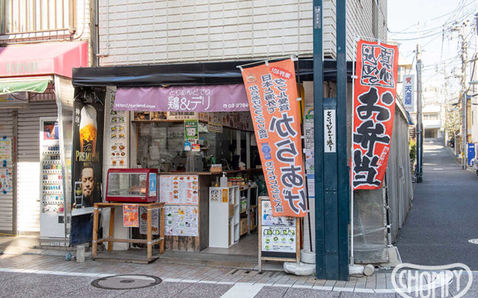 東京都品川区にある鶏&デリ 戸越銀座の外観