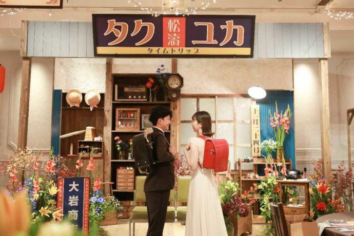 昭和レトロをテーマにしたTRUNK BY SHOTO GALLERYの披露宴風景