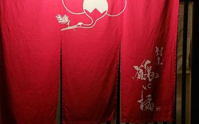 阿佐ヶ谷駅徒歩3分にある水鳥屋鶴に橘の外観