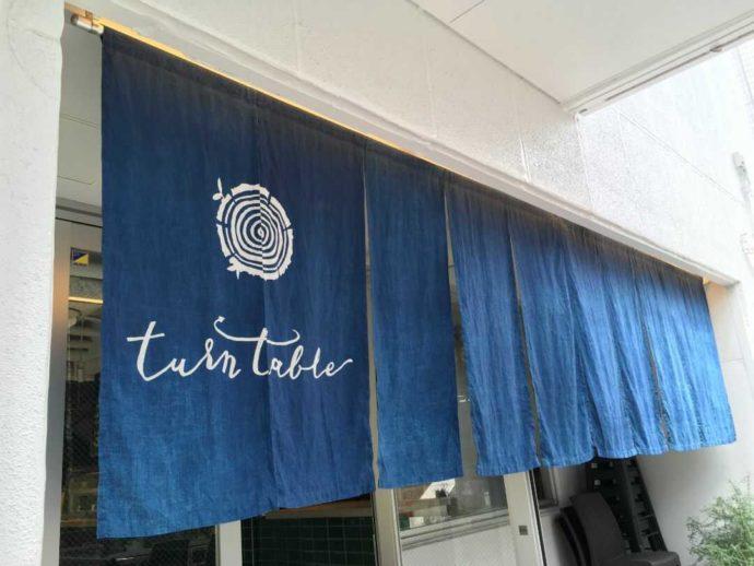 ターンテーブルのレストラン入口