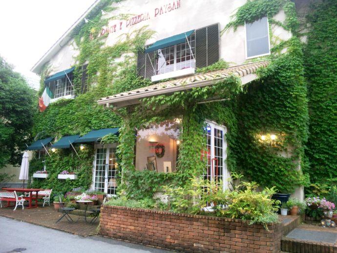 山口県山口市阿知須にあるイタリア料理店「ペイザン」