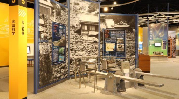 雲仙岳災害記念館がまだすドームの火山科学コーナー