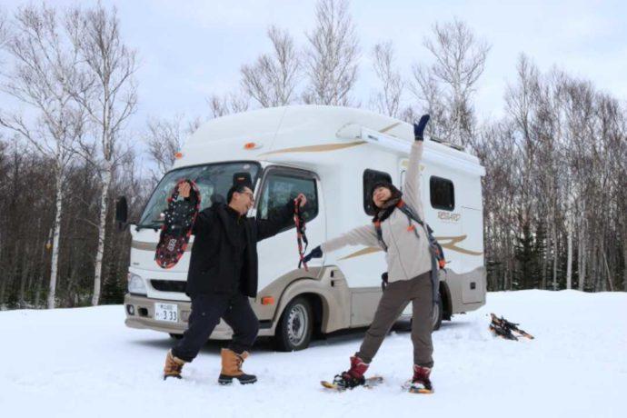 ウエネウサルみどりのある北海道・知床で雪の中楽しむ人々