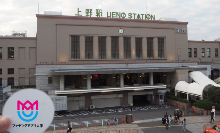 上野でオススメのランチデートプランを紹介!