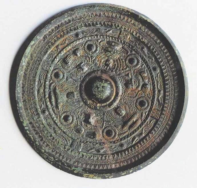 宇原神社の社宝「三角縁神獣鏡」