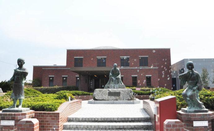 北茨城市歴史民俗資料館の銅像