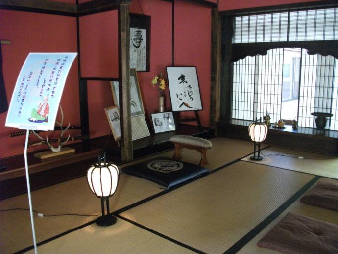 若狭国吉城歴史資料館の殿様体験写真スポット
