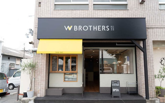 W BROTHERSの外観