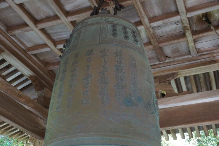 八栗寺の鐘楼