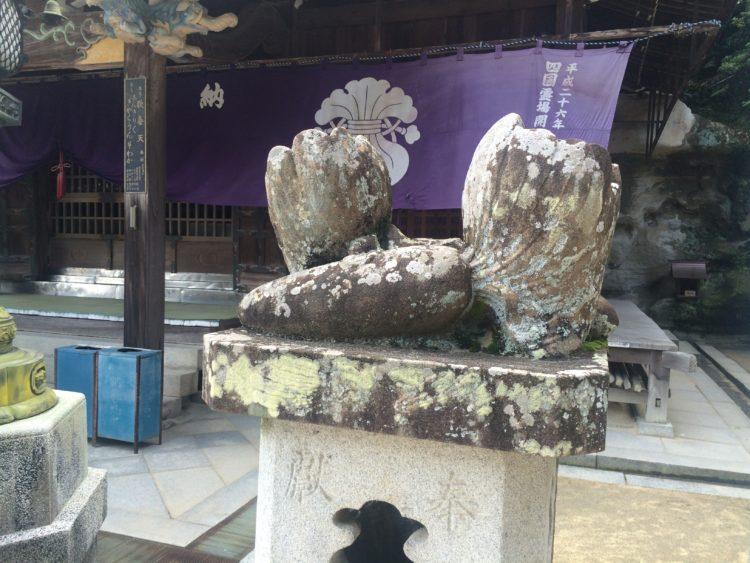 八栗寺の縁結びについて