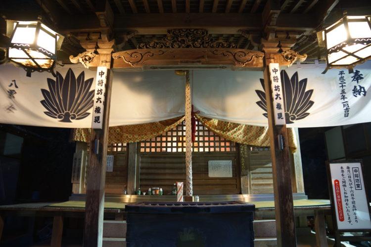 八栗寺の中将坊堂