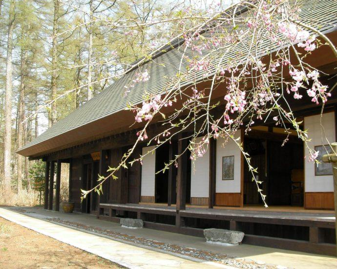 山中湖文学の森公園にある文化施設