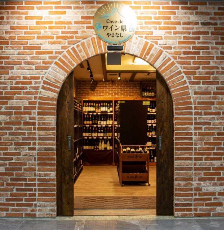 東京都中央区にあるCave de ワイン県やまなしのエントランス