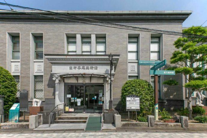 福岡県直方市にある「直方谷尾美術館」の外観
