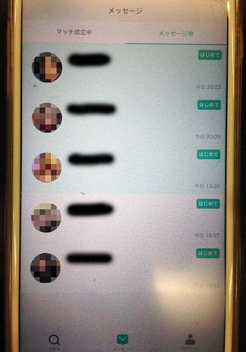 トルテでマッチした5人全員からメッセージ来てた!