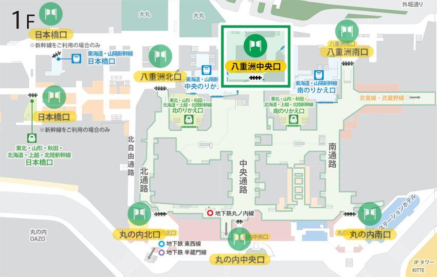 場所 東京駅 八重洲中央口改札付近