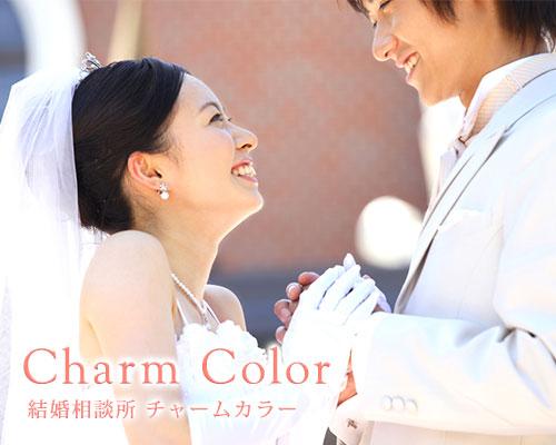 Charm Colorのロゴ入りイメージ画像
