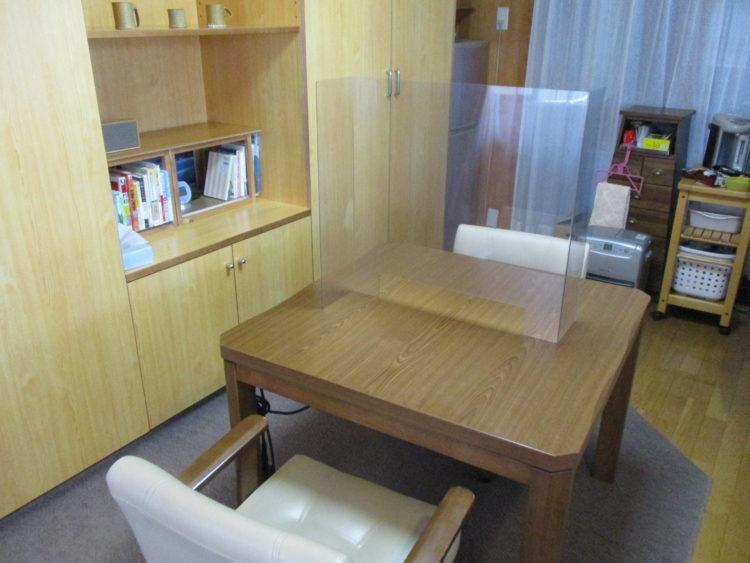 長野県駒ヶ根市の自治体が行う婚活サービスの縁結びさわやか相談室の様子
