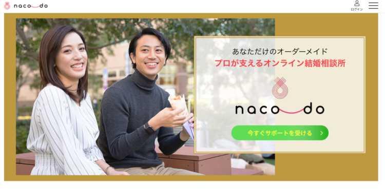 naco-do