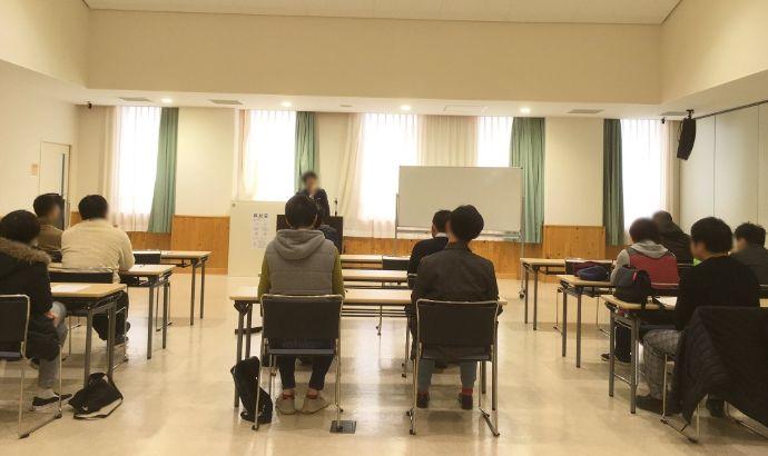 和歌山県自治体が運営するわかやま出会いの広場が開催する婚活セミナーの様子