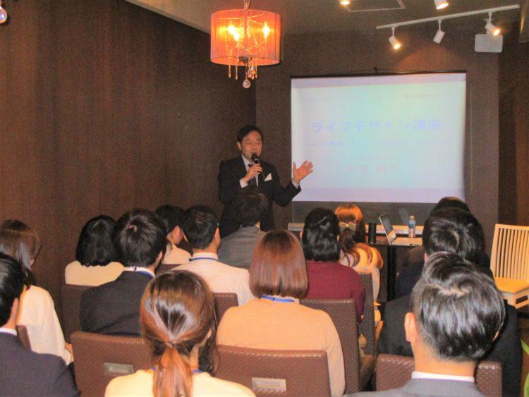 長野市自治体の婚活セミナー