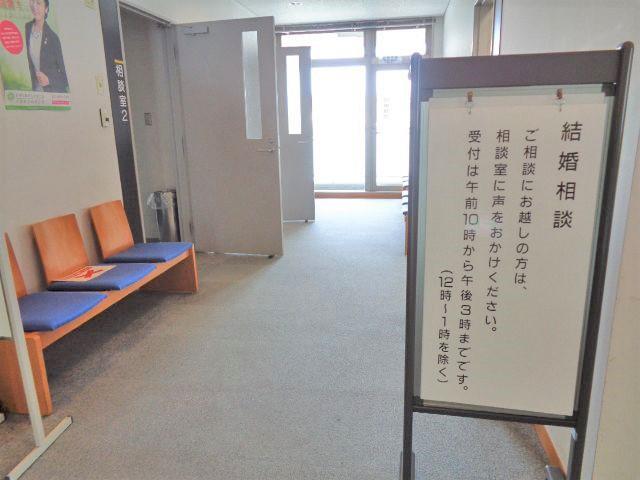 佐倉市結婚支援事業の看板と待合室