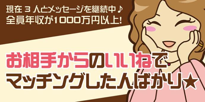 >ラストスパート封切!!