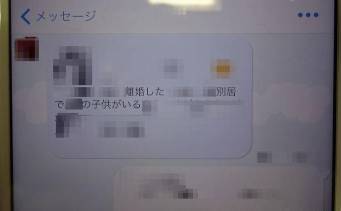 Omiai初メッセージ