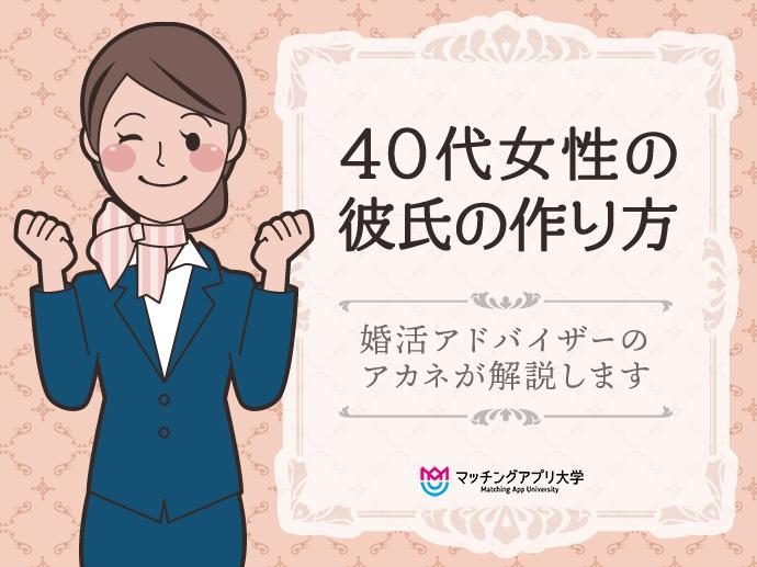 <i>記念 日 プレゼント 彼氏 2 年</i>