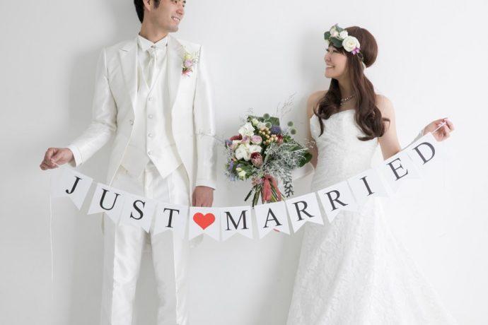 ペアーズで結婚できる?結婚した人達の体験談