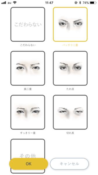 mimiの顔認証システム