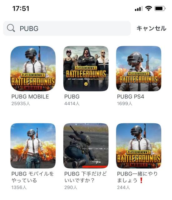 PUBGのコミュニティ一覧