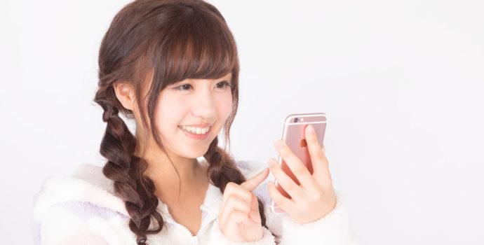 恋活・婚活マッチングアプリ